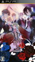 【中古】月華繚乱ROMANCEソフト:PSPソフト/恋愛青春 乙女・ゲーム