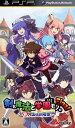 【中古】剣と魔法と学園モノ。Final 〜新入生はお姫様!〜ソフト:PSPソフト/ロールプレイング・ゲーム