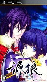 【中古】源狼 〜GENROH〜ソフト:PSPソフト/恋愛青春 乙女・ゲーム