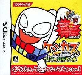 【中古】ケシカスくん バトルカスティバルソフト:ニンテンドーDSソフト/マンガアニメ・ゲーム