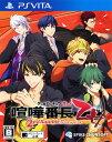 【中古】喧嘩番長 乙女 2nd Rumble!!ソフト:PSVitaソフト/恋愛青春 乙女・ゲーム