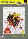 【中古】剣豪3 PlayStation2 the Bestソフト:プレイステーション2ソフト/アクション・ゲーム