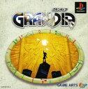【中古】グランディアソフト:プレイステーションソフト/ロールプレイング・ゲーム