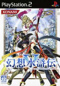 【中古】幻想水滸伝5ソフト:プレイステーション2ソフト/ロールプレイング・ゲーム