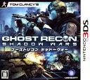 【中古】ゴーストリコン シャドーウォーソフト:ニンテンドー3DSソフト/シミュレーション・ゲーム