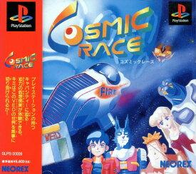 【中古】コズミックレースソフト:プレイステーションソフト/モータースポーツ・ゲーム