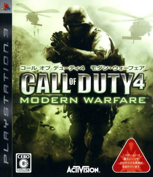 【中古】Call of Duty4 MODERN WARFAREソフト:プレイステーション3ソフト/シューティング・ゲーム
