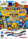 【中古】ことばのパズル もじぴったんWii デラックスソフト:Wiiソフト/パズル・ゲーム