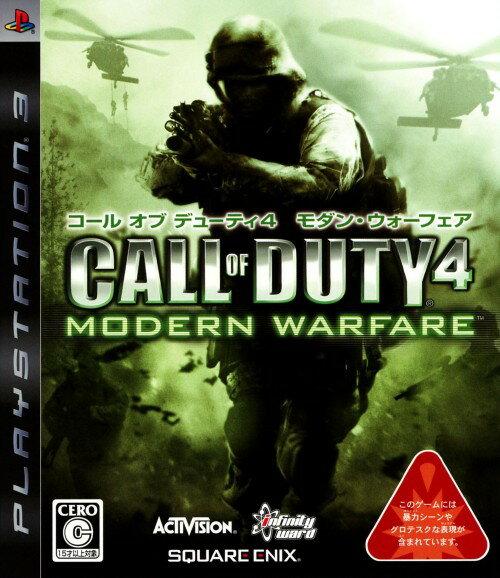 【中古】Call of Duty4 MODERN WARFARE 廉価版ソフト:プレイステーション3ソフト/シューティング・ゲーム