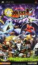 【中古】極魔界村ソフト:PSPソフト/アクション・ゲーム