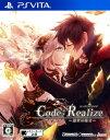 【中古】Code:Realize 〜創世の姫君〜ソフト:PSVitaソフト/恋愛青春 乙女・ゲーム