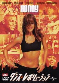 【中古】ダンス・レボリューション 【DVD】/ジェシカ・アルバDVD/洋画青春・スポーツ