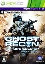 【中古】ゴーストリコン フューチャーソルジャーソフト:Xbox360ソフト/アクション・ゲーム