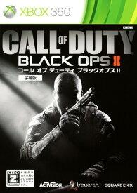 【中古】【18歳以上対象】Call of Duty BLACK OPS2 字幕版ソフト:Xbox360ソフト/シューティング・ゲーム
