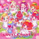 【中古】TVアニメ/データカードダス「アイカツ!」3rdシーズンベストアルバム「Lovely Party!!」/AIKATSU☆STARS…