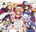 【中古】ご注文はうさぎですか?? Wonderful party! (限定版)ソフト:PSVitaソフト/マンガアニメ・ゲーム