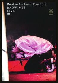 【中古】RADWIMPS/Road to Catharsis Tour 2018 【DVD】/RADWIMPSDVD/映像その他音楽