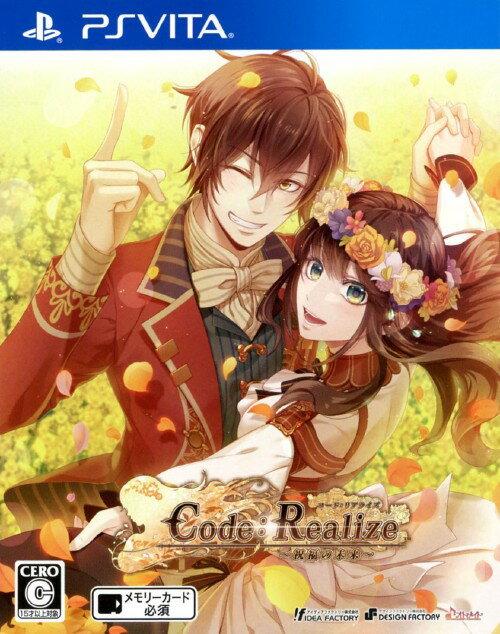 【中古】Code:Realize 〜祝福の未来〜ソフト:PSVitaソフト/恋愛青春 乙女・ゲーム