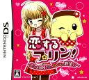 【中古】恋するプリン! 〜恋は大冒険!Dr.カンミの野望!?〜ソフト:ニンテンドーDSソフト/マンガアニメ・ゲーム