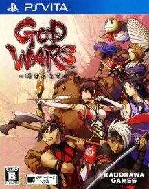 【中古】GOD WARS 〜時をこえて〜ソフト:PSVitaソフト/シミュレーション・ゲーム