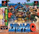 【中古】コンバットチョロQソフト:プレイステーションソフト/アクション・ゲーム