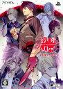 【中古】殺し屋とストロベリー 初回限定 月影BOX (限定版)ソフト:PSVitaソフト/恋愛青春 乙女・ゲーム