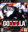【中古】ゴジラ−GODZILLA−ソフト:プレイステーション3ソフト/マンガアニメ・ゲーム