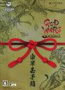 【中古】GOD WARS 日本神話大戦 数量限定版「豪華玉手箱」 (限定版)ソフト:PSVitaソフト/シミュレーション・ゲーム