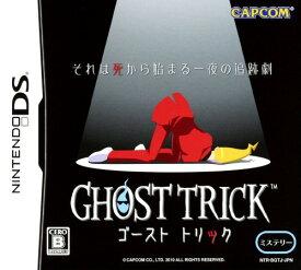 【中古】ゴースト トリックソフト:ニンテンドーDSソフト/アドベンチャー・ゲーム