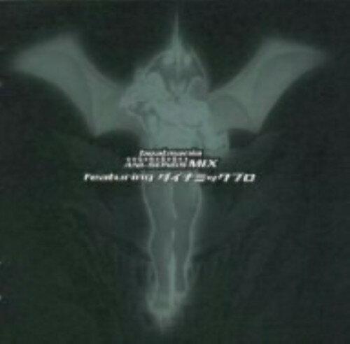 【中古】beatmania ANI−SONGS MIX featuring ダイナミックプロ/ゲームミュージックCDアルバム/アニメ