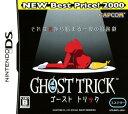 【中古】ゴースト トリック NEW Best Price! 2000ソフト:ニンテンドーDSソフト/アドベンチャー・ゲーム