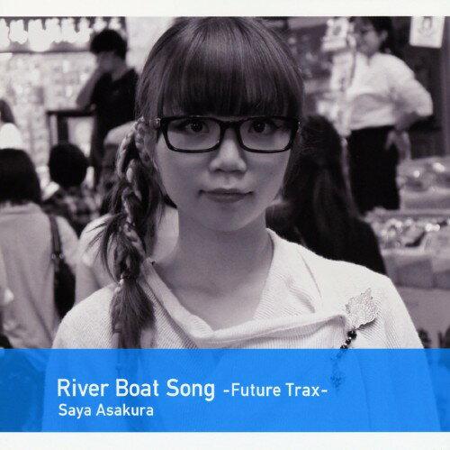 【中古】River Boat Song−Future−Trax−/朝倉さやCDアルバム/邦楽