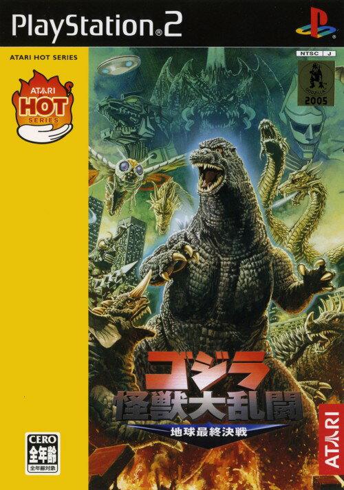 【中古】ゴジラ 怪獣大乱闘 −地球最終決戦− ATARI ホットシリーズ