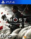 【中古】【18歳以上対象】Ghost of Tsushimaソフト:プレイステーション4ソフト/アクション・ゲーム