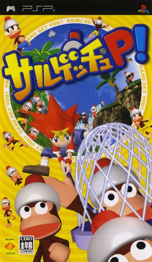 【中古】サルゲッチュP!ソフト:PSPソフト/アクション・ゲーム