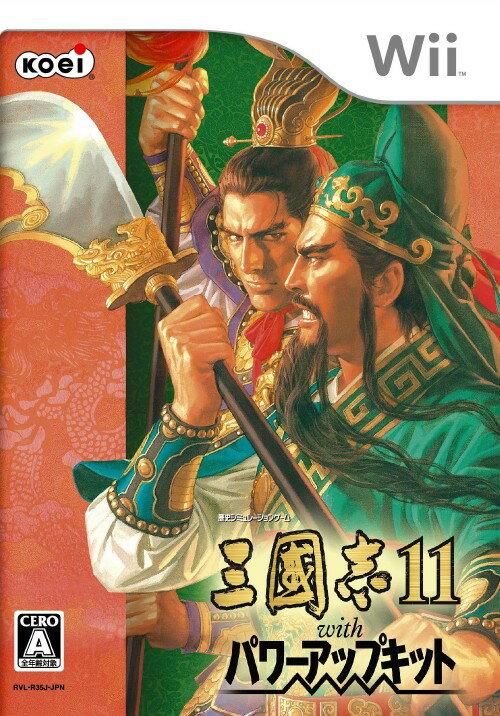 【中古】三國志11 with パワーアップキットソフト:Wiiソフト/シミュレーション・ゲーム