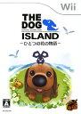 【中古】THE DOG ISLAND ひとつの花の物語ソフト:Wiiソフト/アクション・ゲーム