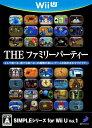 【中古】THE ファミリーパーティー SIMPLEシリーズ for Wii U Vol.1ソフト:WiiUソフト/パーティ・ゲーム