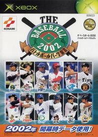 【中古】THE BASEBALL 2002 バトルボールパーク宣言ソフト:Xboxソフト/スポーツ・ゲーム