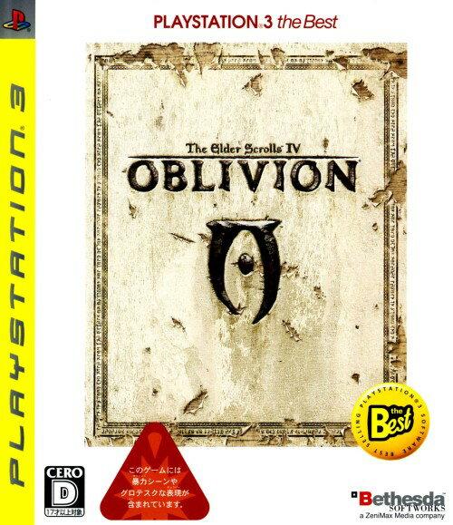 【中古】The Elder Scrolls4:オブリビオン PlayStation3 the Best