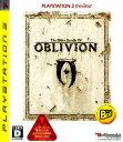 【中古】The Elder Scrolls4:オブリビオン PlayStation3 the Bestソフト:プレイステーション3ソフト/ロールプレイング・ゲー...