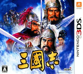 【中古】三國志ソフト:ニンテンドー3DSソフト/シミュレーション・ゲーム