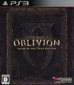 【中古】The Elder Scrolls4:オブリビオン Game of the Year Editionソフト:プレイステーション3ソフト/ロールプレイング・ゲーム