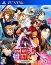 【中古】三国恋戦記 〜オトメの兵法!〜ソフト:PSVitaソフト/恋愛青春・ゲーム