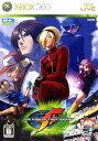 【中古】ザ・キング・オブ・ファイターズ 12ソフト:Xbox360ソフト/アクション・ゲーム