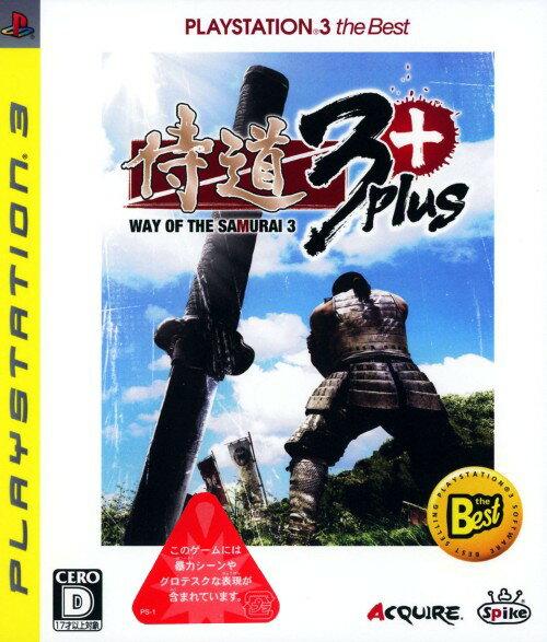 【中古】侍道3 Plus PlayStation3 the Best
