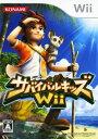 【中古】サバイバルキッズWiiソフト:Wiiソフト/アドベンチャー・ゲーム