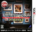 【中古】THE 密室からの脱出 アーカイブス2 SIMPLEシリーズ for ニンテンドー3DS Vol.3ソフト:ニンテンドー3DSソフト/アドベンチャー・ゲ...