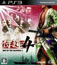 【中古】侍道4ソフト:プレイステーション3ソフト/アクション・ゲーム