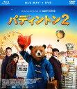 【中古】2.パディントン ブルーレイ+DVDセット 【ブルーレイ】/ヒュー・ボネヴィルブルーレイ/洋画コメディ